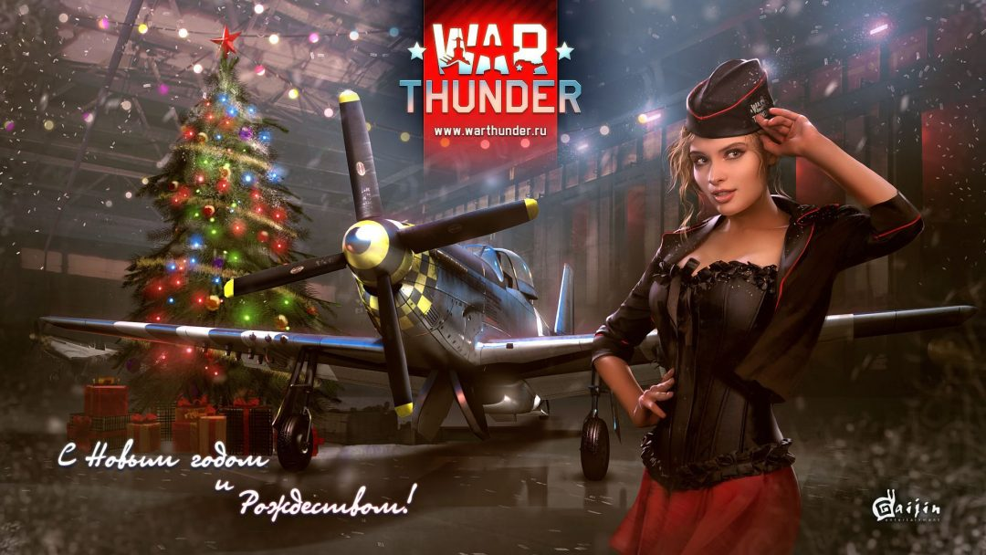 War Thunder Ground Forces Sistem Gereksinimleri
